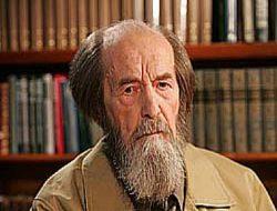 Советская и постсоветская литература